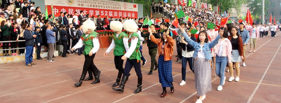The turkmen chinese sports festival was held in beijing istanbul 21 apr publicscrutiny