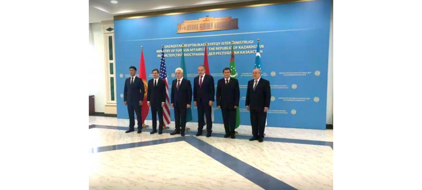 MINISTER OF FOREIGN AFFAIRS OF TURKMENISTAN TOOK PART IN THE HIGH LEVEL MEETING «C5+1» ON SECURITY ISSUES